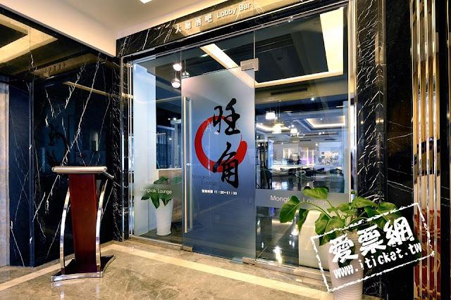 高雄 華園大飯店旺角港式茶餐廳 呷揪霸雙人套餐券