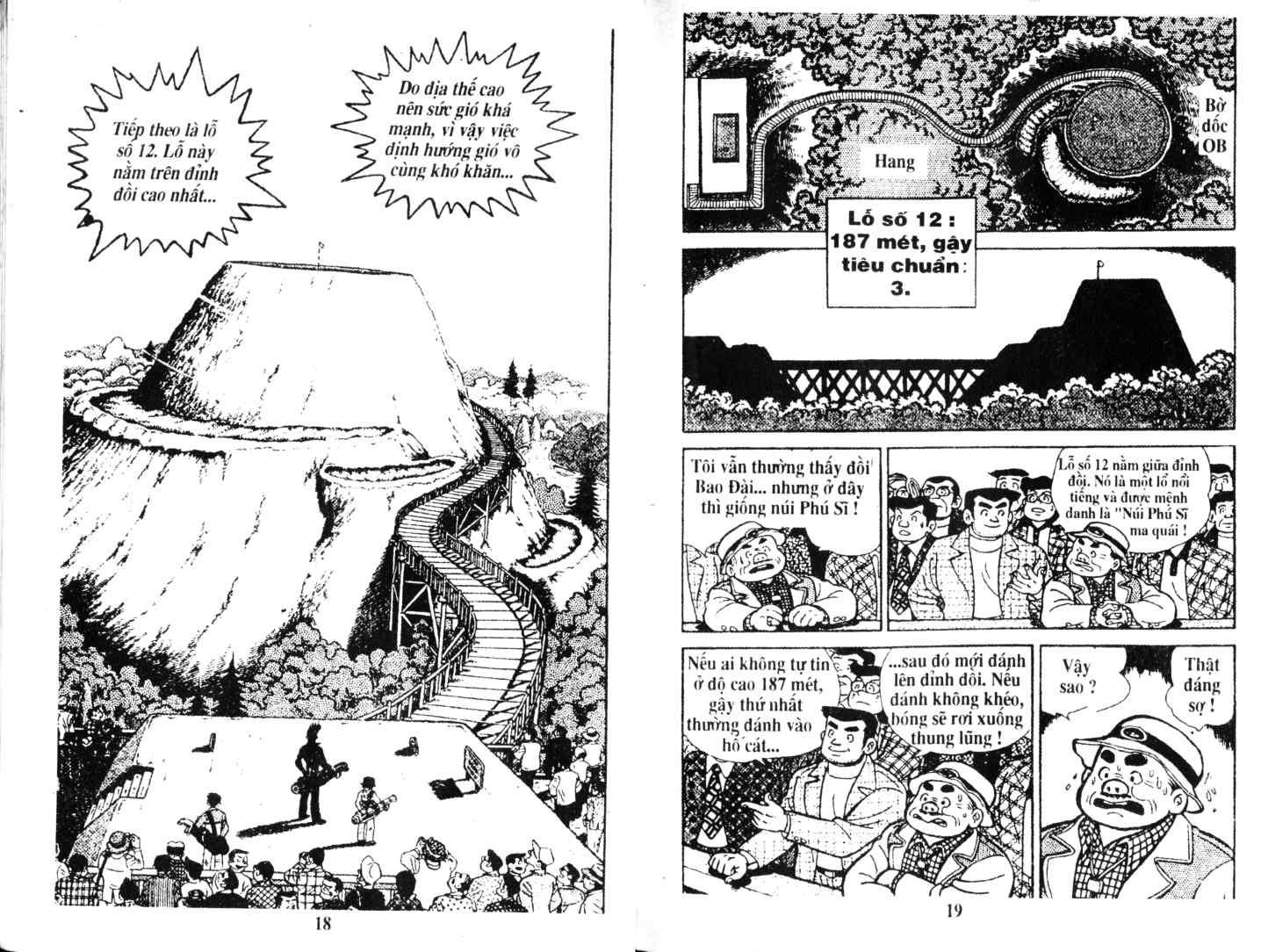 Ashita Tenki ni Naare chapter 7 trang 8