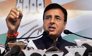 anti-corruption-charge-against-pm-congress