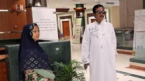WNI Melahirkan Saat Umrah di Mekkah