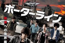 Borderline / Bodarain / ボーダーライン (2017) - Japanese Movie