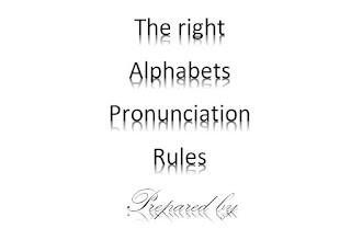 قواعد نطق حروف اللغة الانجليزية doc