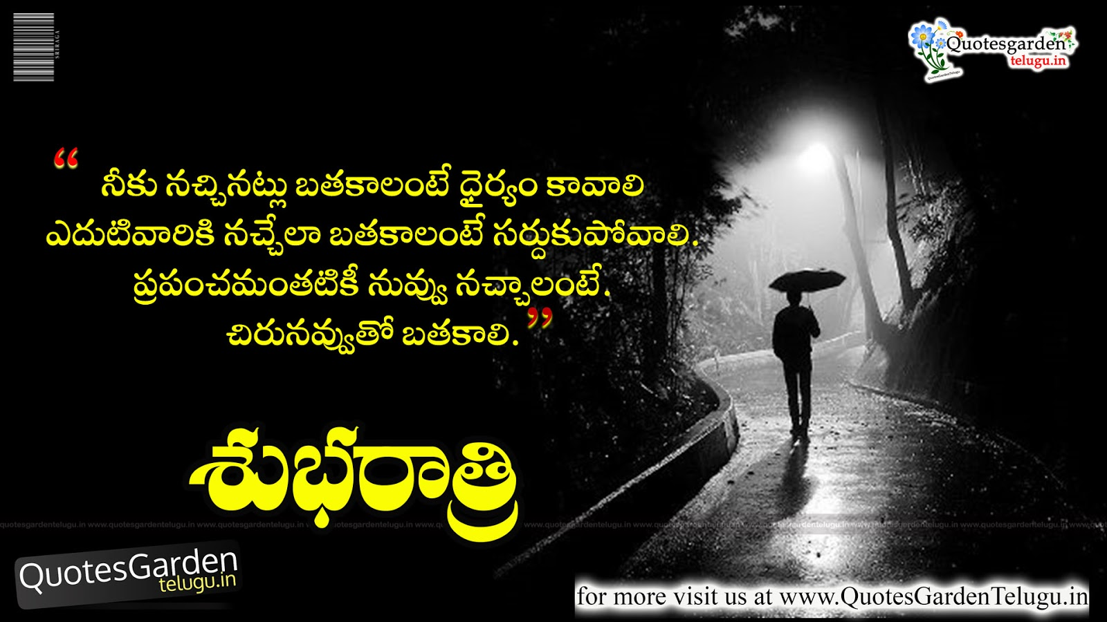 Top 100 New Touching Life Quotes In Telugu Quotes On
