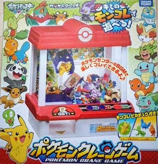 Takara Tomy Pokemon Crane Game