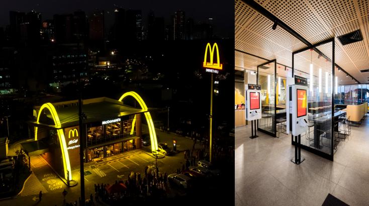 McDonald's unveils NXTGEN store