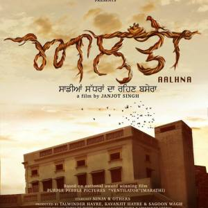 Aalhna Lyrics - Ninja Song
