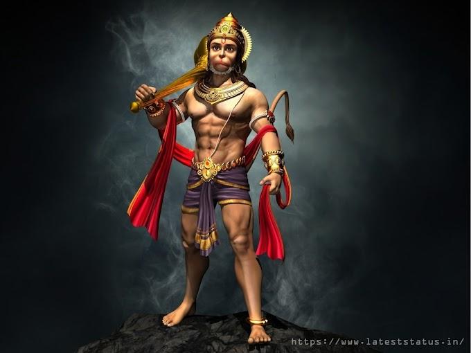 Bajrangbali Ke Status, Wishes Images For Hanuman Jayanti