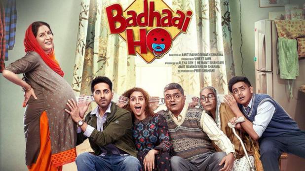 Badhaai Ho (2018): MP3 Naa Songs Free Download