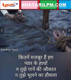 very sad image 2019