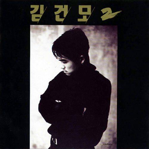 Kim Gun Mo – Vol.2 김건모 (FLAC)