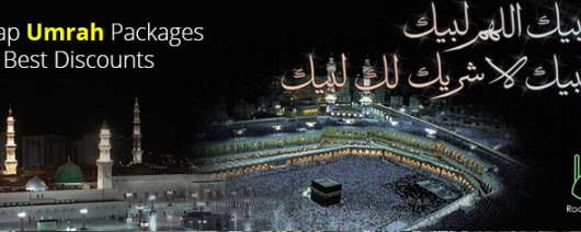 Cheap Umrah Packages 2016- 2017 for our valuable clients.