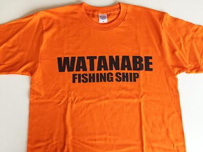 渡辺釣船店 釣り大会用Tシャツ