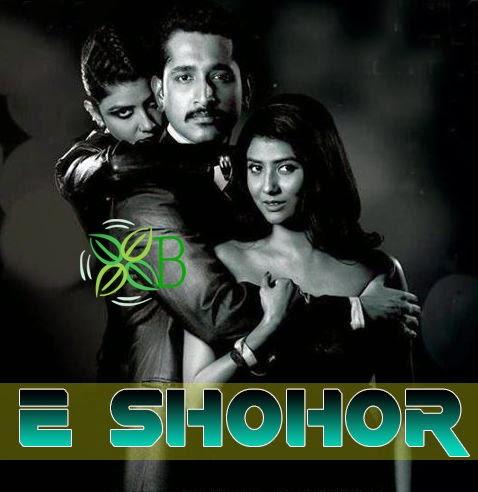 E Shohor, Glamour, Parambrata Chatterjee