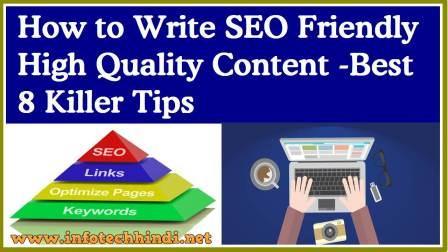 Write SEO Friendly High Quality Content