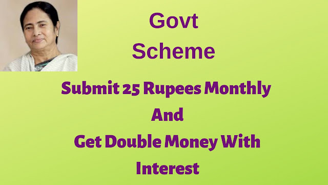 Govt Scheme, Submit 25 Rupees Monthly And Get Double Money With Interest. How to fill up Samajik Surakhsha Yojona? - Tech Teacher Debashree