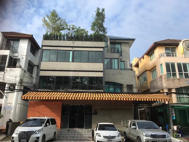 แบบบ้านสวย บ้าน3 ชั้น TR302