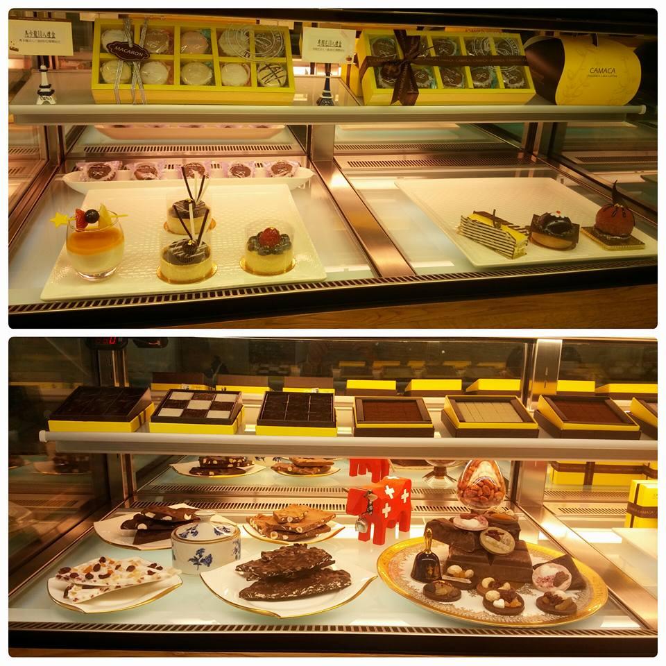 斗六的下午茶新選擇 卡莫卡巧克力莊園 Camaca Chocolate | 雲林時光YunlinMe生活旅遊