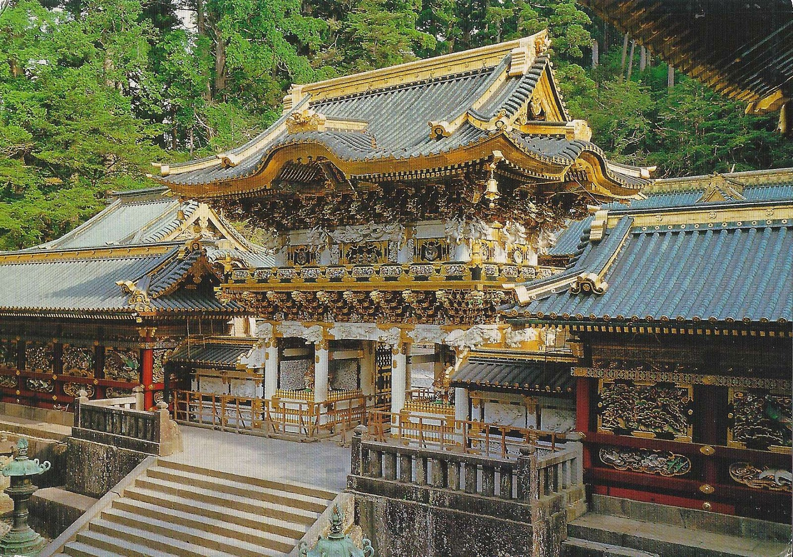 Yomeimon Gate Nikko Japan