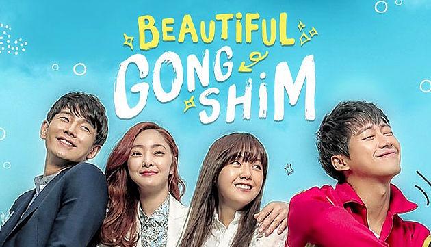 resenha do k-drama beautiful gong shim
