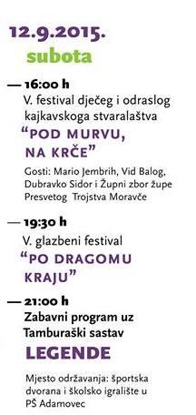 Kud Dragutin Domjanic Adamovec 7 Domjaniceve Noci Adamovec 2015