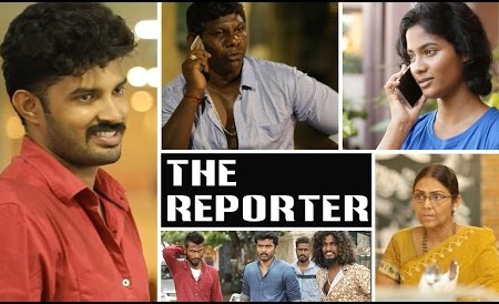 The Reporter – Tamil Short Film