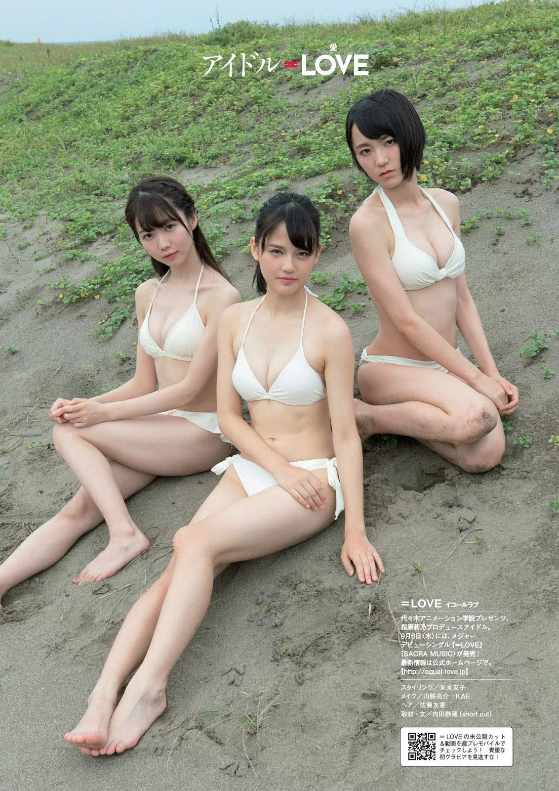 Takamatsu Hitomi 高松瞳, Otani Emiri 大谷映美里, Noguchi Iori 野口衣織, Weekly Playboy 2017 No.38 (週刊プレイボーイ 2017年38号)
