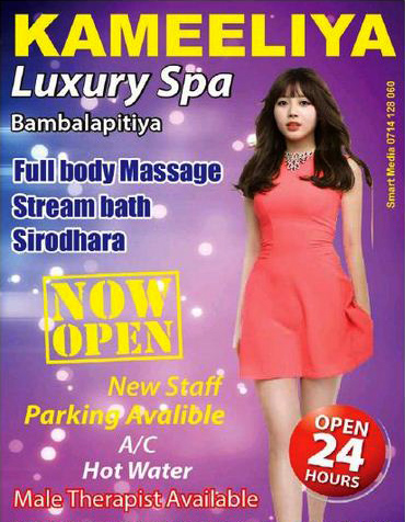 Kameeliya Luxury Spa
