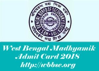 West Bengal Madhyamik Admit card 2018 Download, WB Admit card 2018 Download, West Bengal 10th Admit card 2018 Download