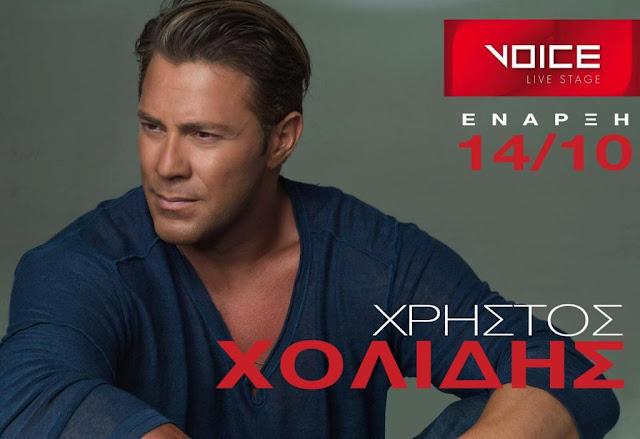 http://www.vgaino.gr/2014/05/voice-live-stage-thessaloniki.html