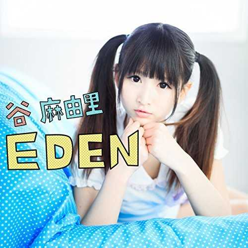 [Single] H谷麻由里 – EDEN (2015.05.20/MP3/RAR)