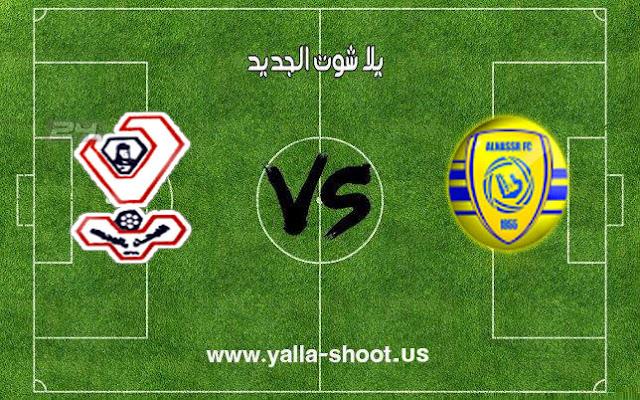 اهداف مباراة النصر والفيحاء اليوم 21-01-2019 كأس خادم الحرمين الشريفين