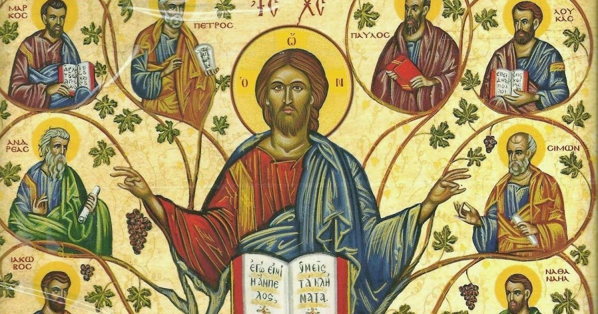 Orthodox Christian Education 12 Apostles Activity