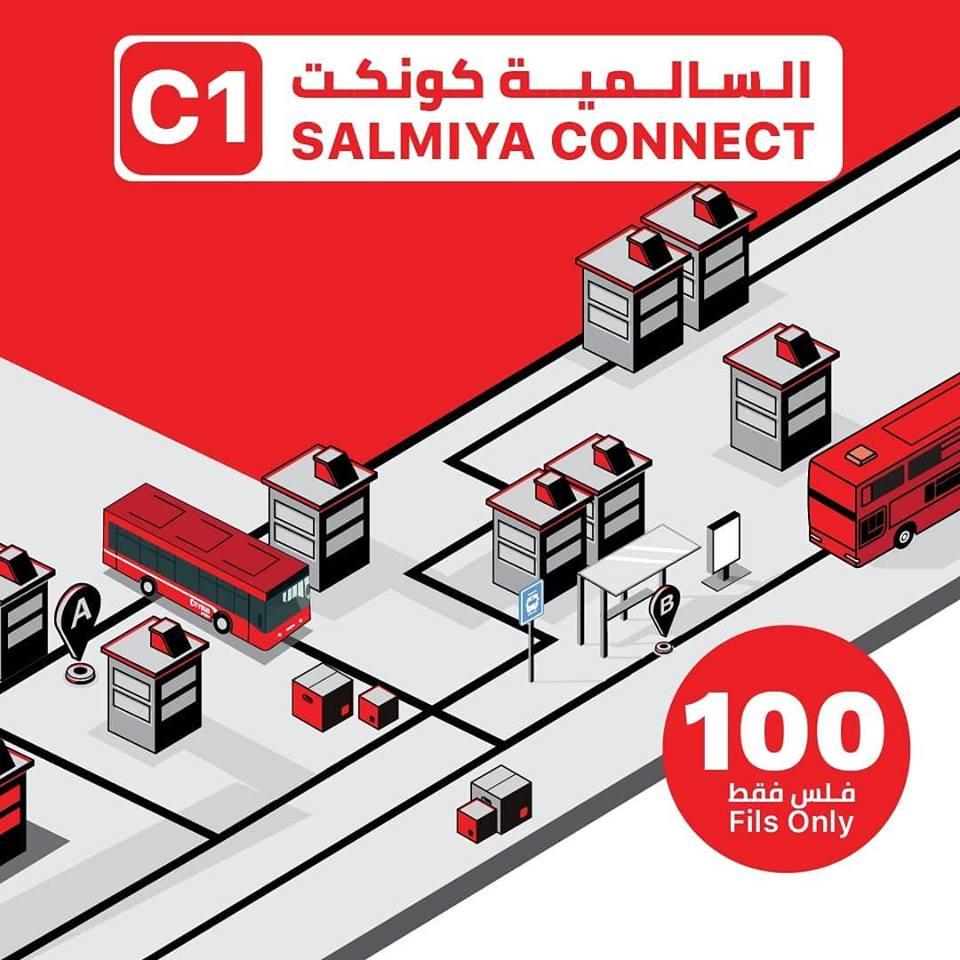 CityBus C1 Salmiya Connect KuwaitBus bus route, iiQ8 1