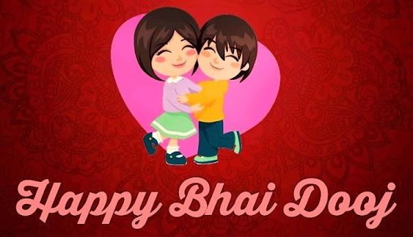 Bhai Dooj Shayari,Sms And Quotes | Hindi