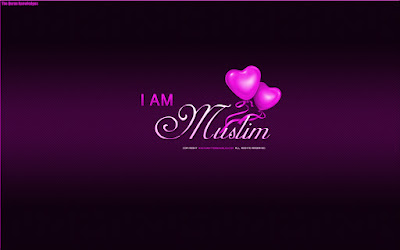 Muslim HD wallpaper