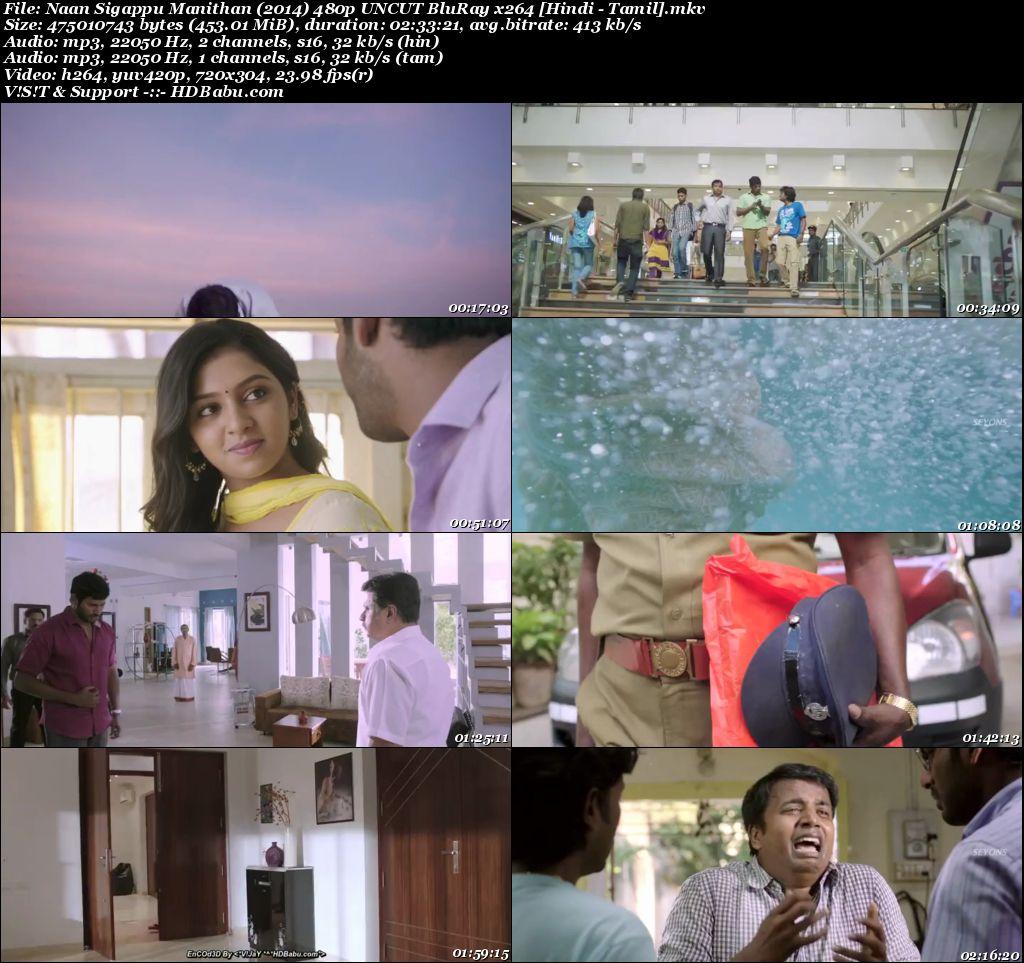 Naan Sigappu Manithan (2014) 480p UNCUT BluRay x264 [Hindi - Tamil] Screenshot