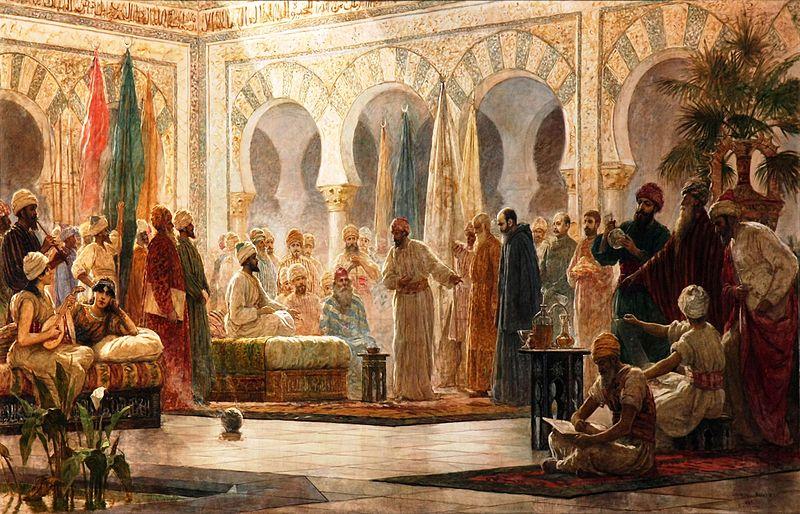 Umayyad Dynasty of Cordoba