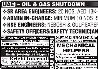 Jobs in UAE on November 17 Assignment Abroad Times Jobs Vacancies