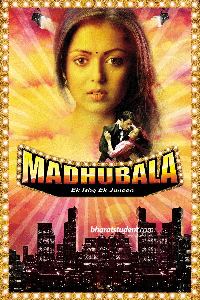 Star Tv Links: RK And Madhubala`s Romantic Scene...