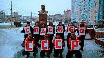 СПАСИБО, СССР!