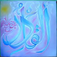 elaj-e-azam ya qadiro benefits in urdu