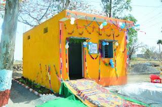 मुख्यमंत्री ग्रामीण आवास योजना