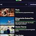 App voor NU-videodienst nu verkrijgbaar