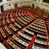 Ξανά στη Βουλή το παράλληλο πρόγραμμα της κυβέρνησης
