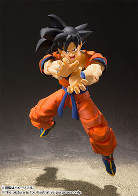 S.H.Figuarts Son Goku - A saiyan Raised on Earth -