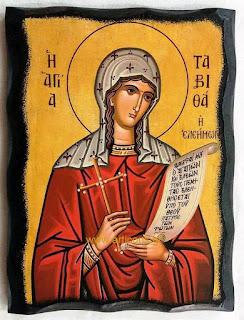 560-561-562- Αγία Ταβιθά εικόνες αγίων χειροποίητες εργαστήριο προσφορές πώληση χονδρική λιανική art icons eikones agion-αγιος-άγιος-Άγιος-αγιοι-άγιοι-Άγιοι-αγια-αγία-Αγία