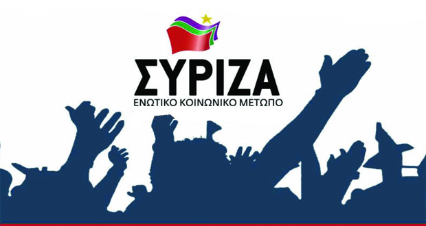 Τμήμα Δικαιωμάτων του ΣΥΡΙΖΑ: Η υπεράσπιση των φτωχών καθήκον και όχι παρανομία