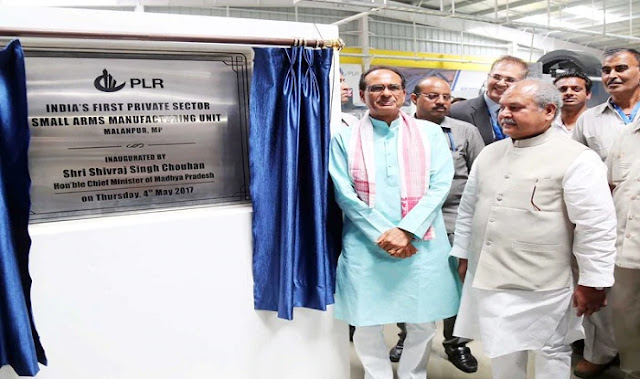 Image Attribute: File photo of India's Punj Lloyd and IWI small arms manufacturing unit being inaugurated by then-Chief Minister Shivraj Singh Chouhan in Gwalior, MP (Source: Twitter/@ChouhanShivraj)