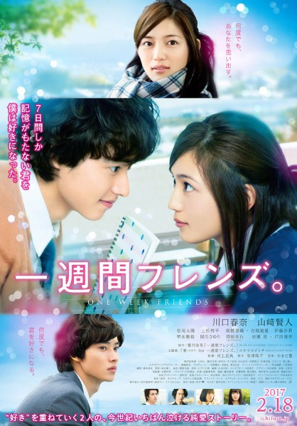Sinopsis / Alur Cerita [J-Movie] One Week Friends (2017)