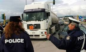 Απαγόρευση κυκλοφορίας φορτηγών για την περίοδο των εορτών